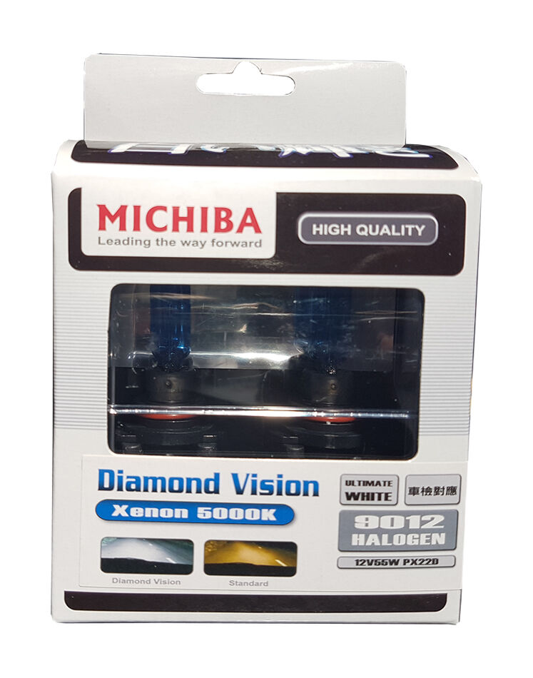 michiba hir2 9012 12v 55w 5000k blue diamond vision bulbs white ebay. Black Bedroom Furniture Sets. Home Design Ideas