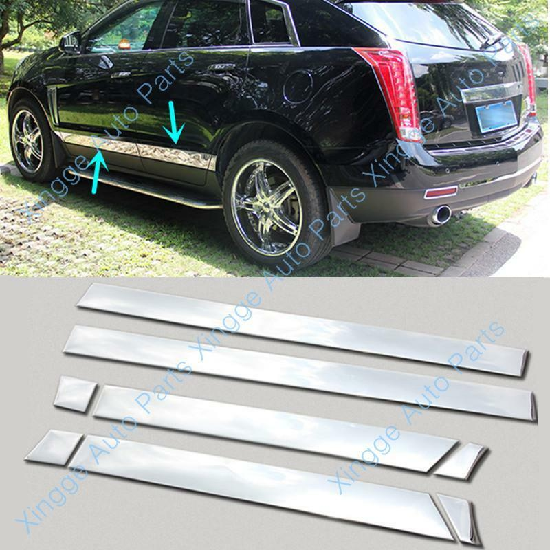 8pcs Stainless Car Door Body Side Decoration Trim Kit For