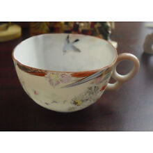 Early 1900s Thin Porcelain or China Hand Painted Teacup Bird on Inside LOOK
