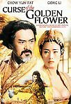"""Curse of the Golden Flower"" Action Movie starring Chow Yun Fat & Gong Li on DVD"