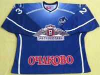 OVECHKIN Authentic Moscow Dynamo TOP QUALITY Jersey/Sizes/Russia/FREE SHIP IN US