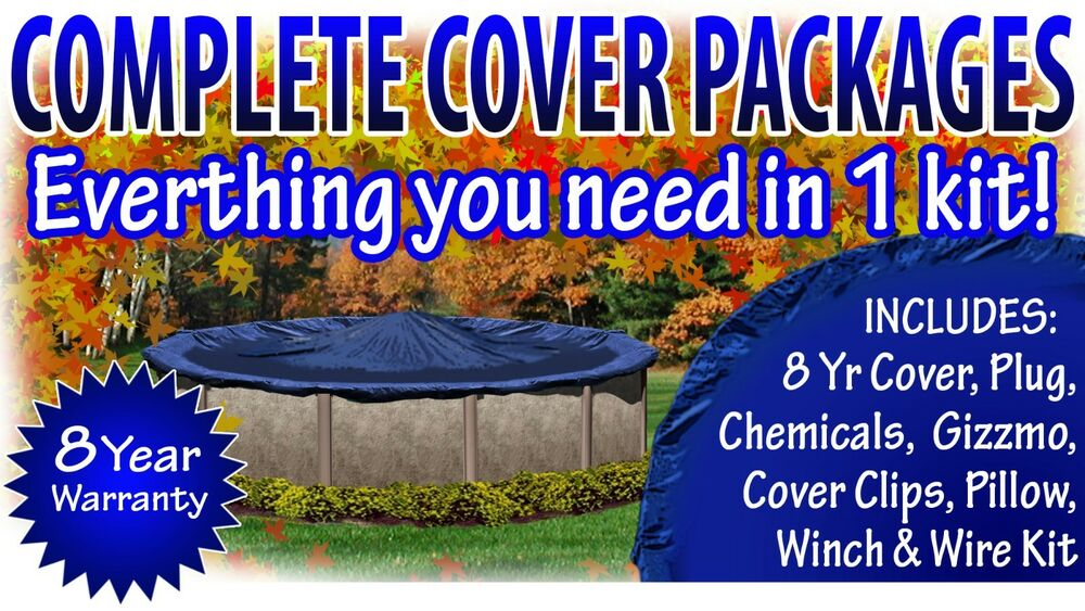 Various Sizes Round Above Ground Pool Complete Winter Cover Kit 8 Yr Wrnty Ebay