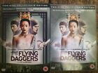 Andy Lau Ziyi Zhang HOUSE OF FLYING DAGGERS GB 2-Disc DVD largeur/Edition Limité