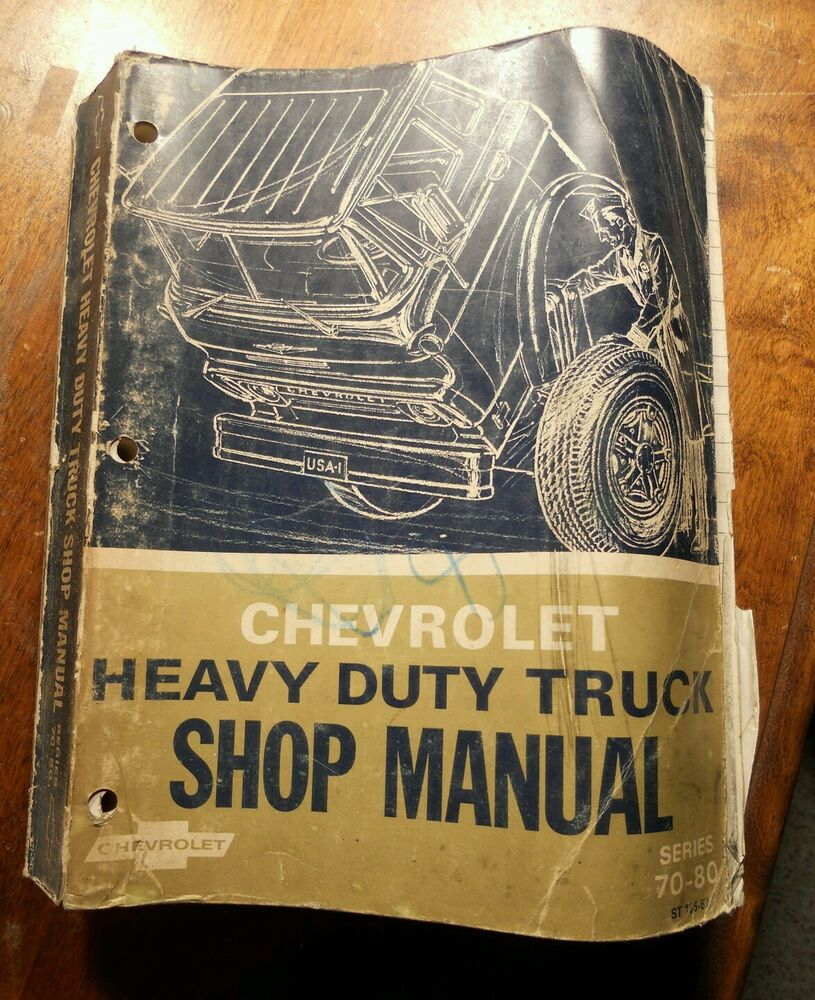 1967 Chevrolet Heavy duty truck H70 J70 H80 J80 T70 70-80 service shop  manual | eBay
