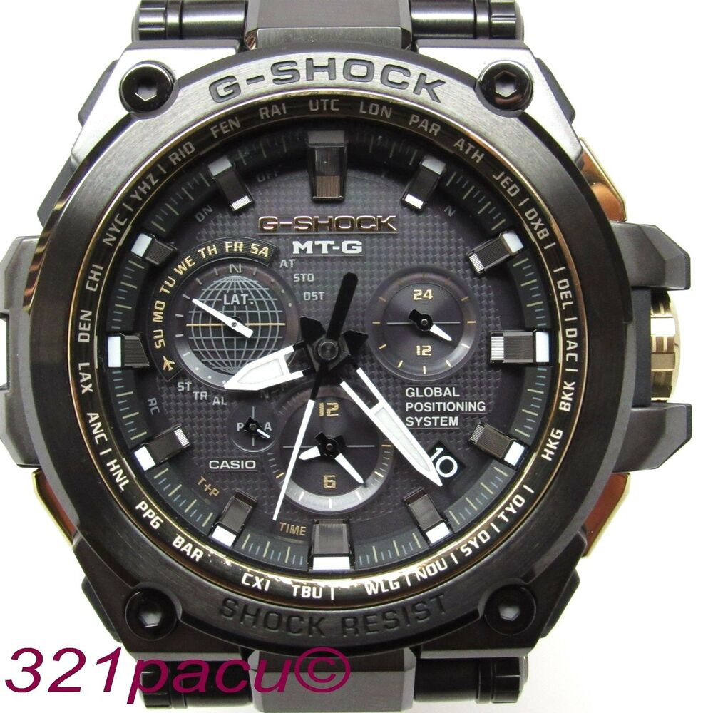 Atomic Watches For Men Reviews: Casio, Timex, Citizen ...