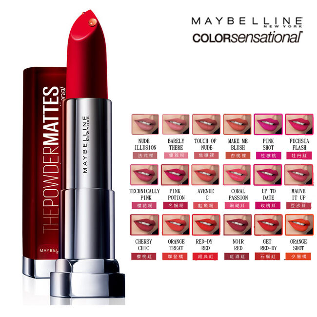 12 Sensational Schemes That Are: [MAYBELLINE] Color Sensational The Powder Mattes Matte