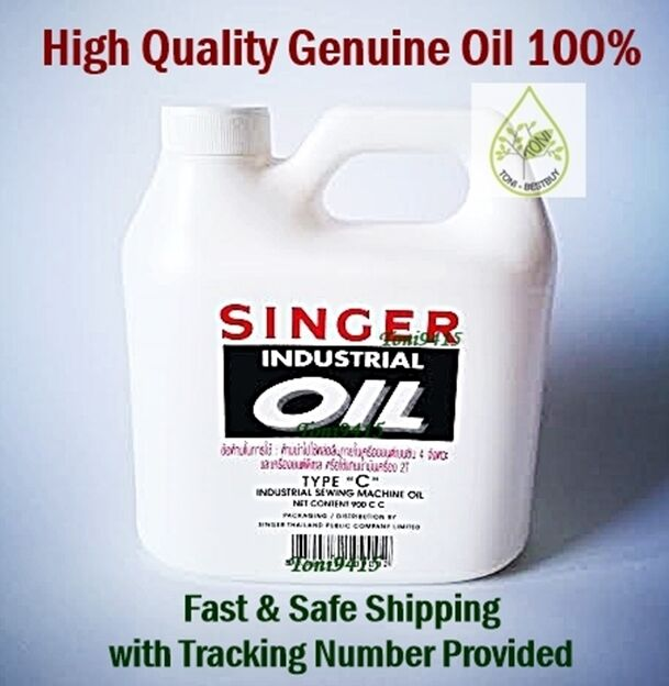 SINGER Industrial Oil High Quality All Purpose Lubricant Sewing Beauteous Singer Industrial Sewing Machine Oil