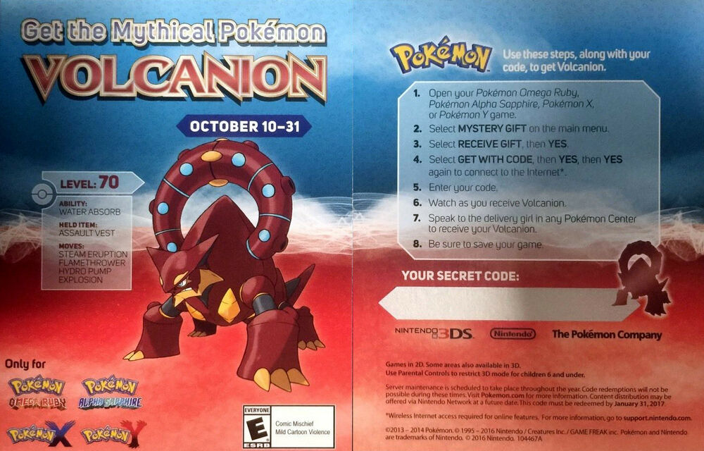 Mythical Volcanion Pokemon X/Y OR/AS Event Code Card [Collector's]  eBay