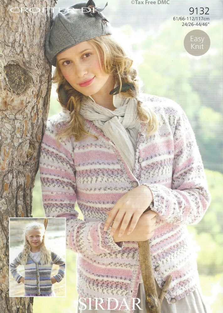 VAT Free Knitting PATTERN ONLY To Make Sirdar Easy Knit Cardigans ...