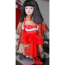 Vintage Japanese little girl ~ daughter doll in a beautiful fabric kimono 18