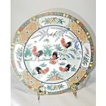 Ornamental Chinese Rooster Plate 1960's  Hand Painted