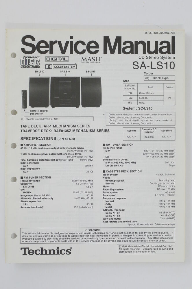 technics stereo speakers wiring diagram wiring diagrams schematechnics sa ls10 cd stereo system original service manual wiring 2005 tacoma speaker wiring diagram details