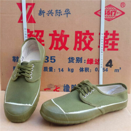 img-FULL SIZES SURPLUS CHINESE ARMY PLA TYPE 65 LIBERATION SHOES TRAINING ARMY BOOTS