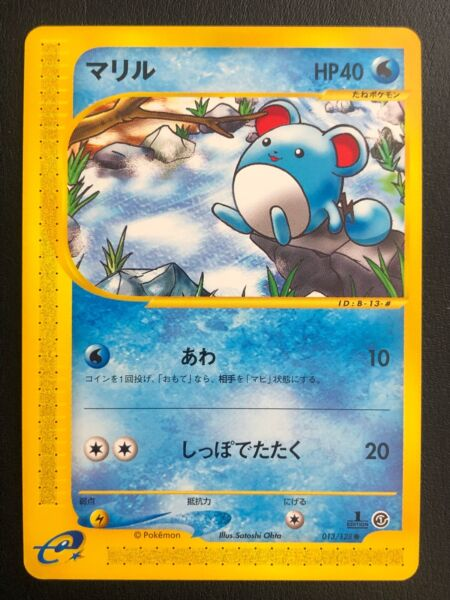 Lyon,FranceJAPANESE POKEMON CARD WIZARD EXPEDITION - MARILL 013/128 1ST E1 - NM/M