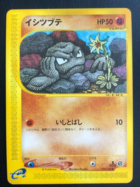 Lyon,FranceJAPANESE POKEMON CARD WIZARD EXPEDITION - GEODUDE 022/128 1ST E1 - NM/M
