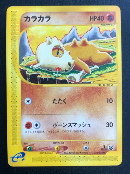 Lyon,FranceJAPANESE POKEMON CARD WIZARD EXPEDITION - CUBONE 023/128 1ST E1 - NM/M