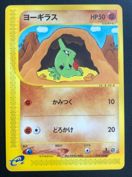 Lyon,FranceJAPANESE POKEMON CARD WIZARD EXPEDITION - LARVITAR 024/128 1ST E1 - NM/M
