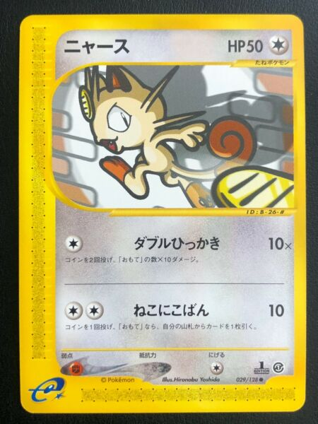 Lyon,FranceJAPANESE POKEMON CARD WIZARD EXPEDITION - MEOWTH 029/128 1ST E1 - NM/M