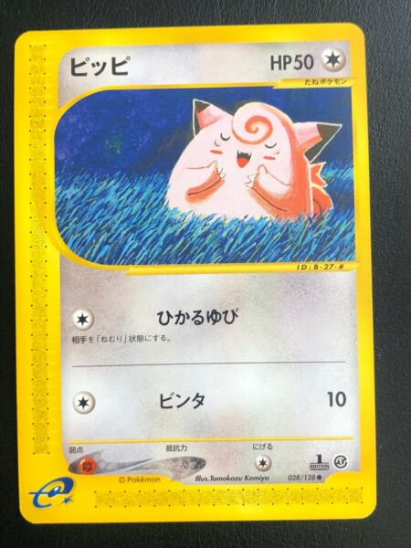 Lyon,FranceJAPANESE POKEMON CARD WIZARD EXPEDITION - CLEFAIRY 028/128 1ST E1 - NM/M