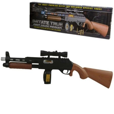 img-KIDS PUMP ACTION SHOTGUN TOY GUN with LIGHTS SOUND VIBRATION BOYS ARMY ROLE PLAY