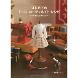 MY FIRST DOLL COORDINATE RECIPE DRESS BOOK Japanese Graphic company J06