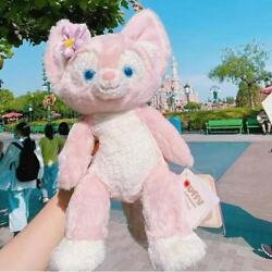 2021 Authentic Shanghai Disney Store Linabell Duffy friend Plush 13in