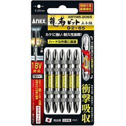 ANEX ARTM5-2065 Dragon Toughness Bit Set of 5 + 2 x 65 Magnet Included