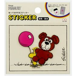 Sun-Star Stationery Snoopy Sticker that can be stuck and peeled off S8583145 Pet
