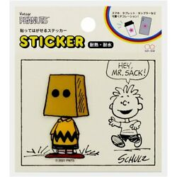 Sun-Star Stationery Snoopy Sticker that can be stuck and peeled off S8583110 Pet