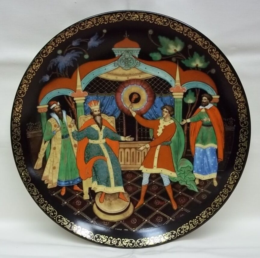 The Bradford Exchange is a producer and marketer of collectible goods, jewelry, sports memorabilia and apparel. Now part of the Bradford Group, it was founded in as The Bradford Gallery of Collector's Plates by J. Roderick armychief.mlarters: Niles, Illinois.