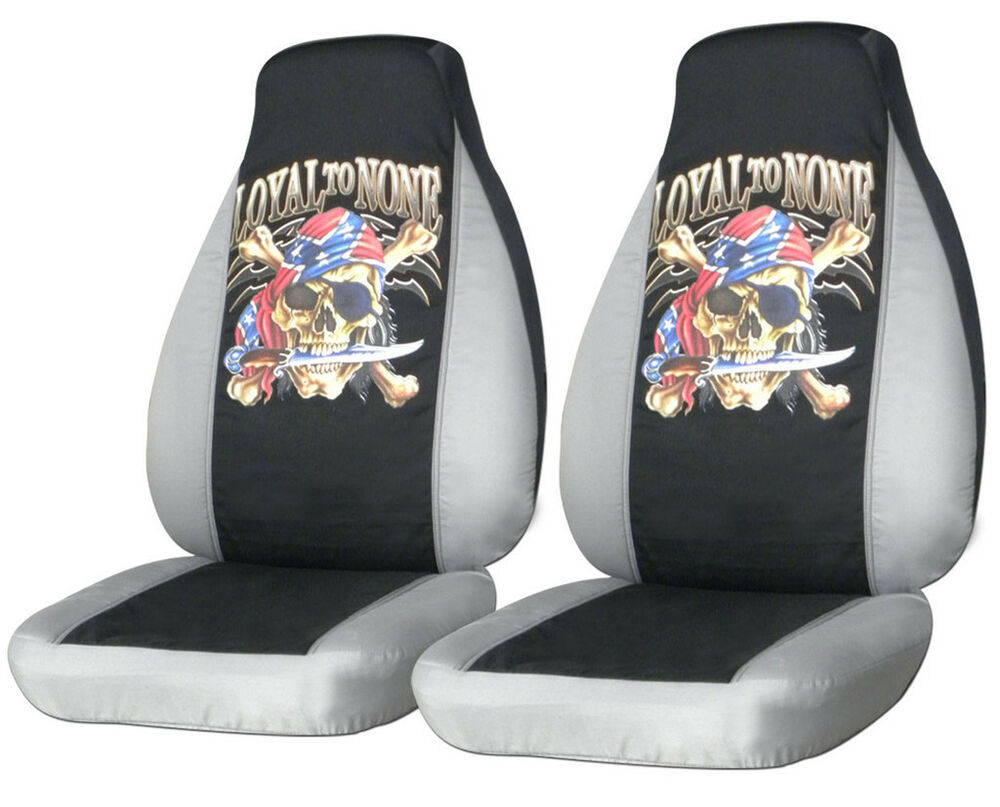 Cool Seat Covers For Your Car