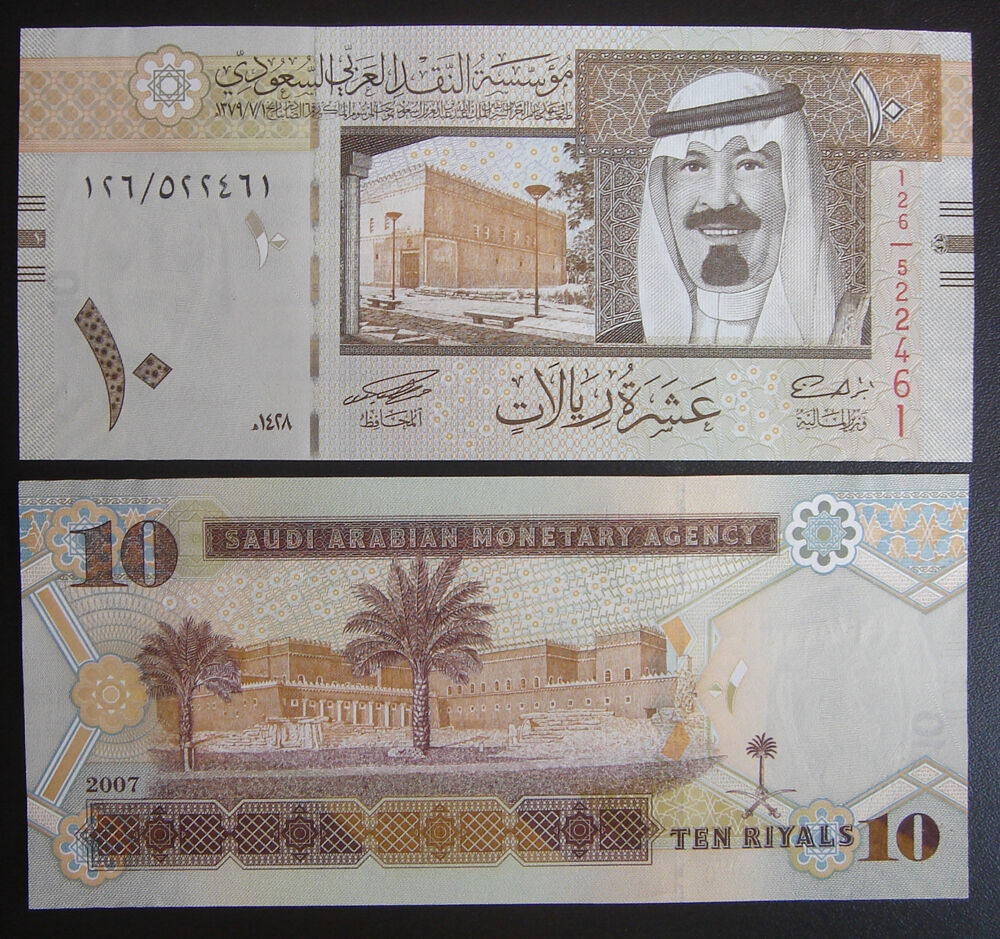 saudi arabia government paper In this paper we will evaluate how government spending affects economic growth, with the goal to determine if there is any significance relationship between government spending and economic growth to test the thesis, this research analysis will look at the impact of fiscal policy and government spending on economic growth in saudi arabia and.