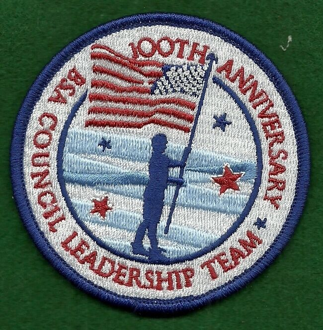 See All Boy Scout Patrol Patches - ClassB