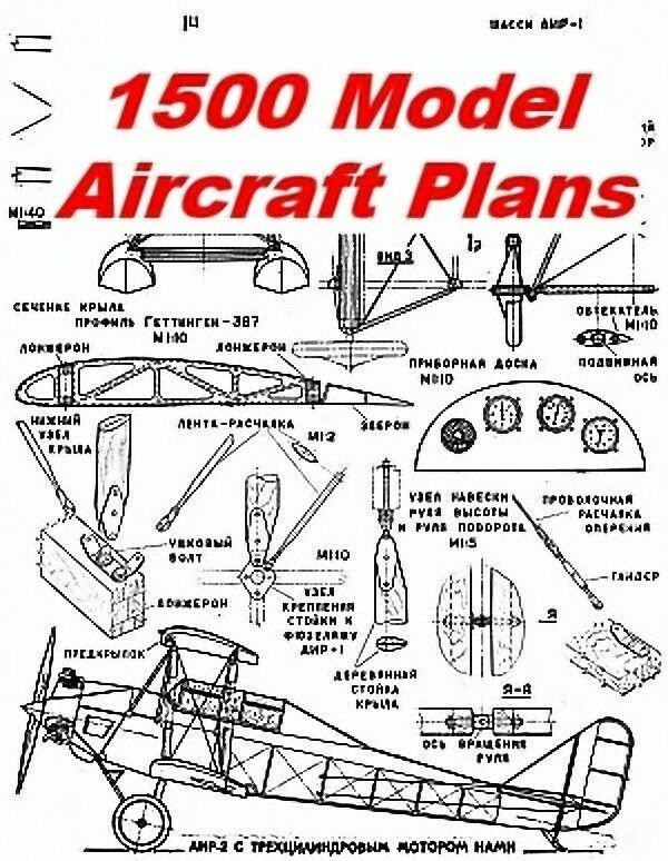 1500 model airplane plans balsa wood rc aircraft on cd for Airplane plan