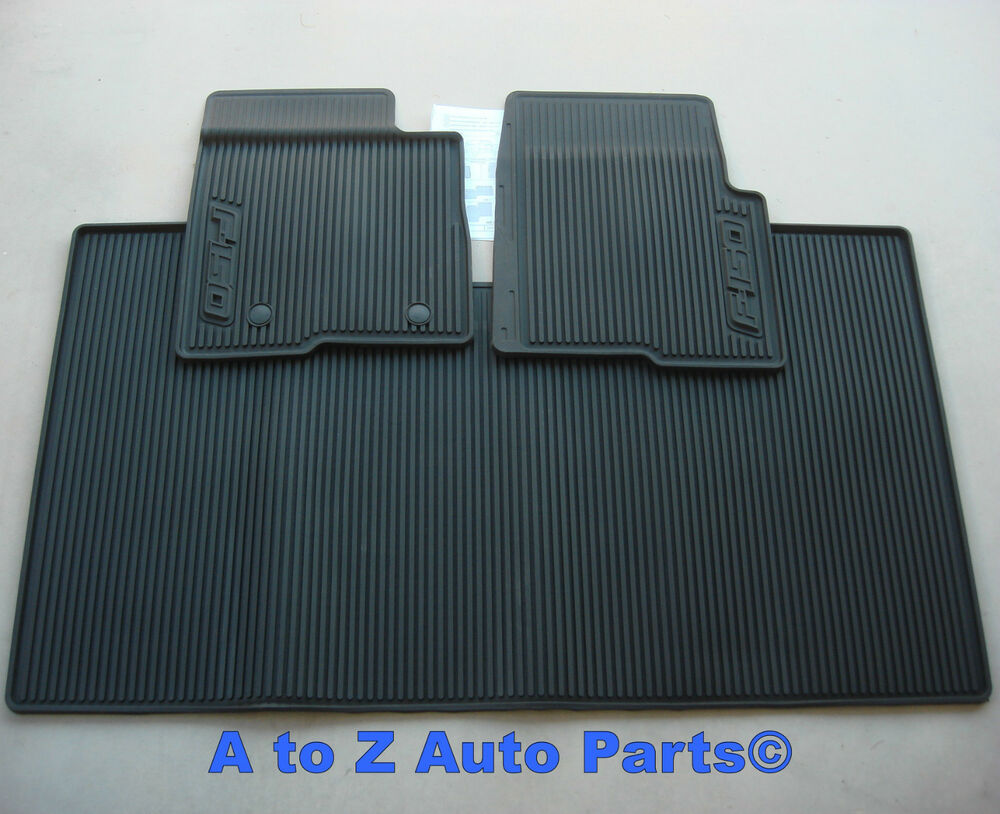 new 2010 2014 ford f 150 super crew all weather rubber. Black Bedroom Furniture Sets. Home Design Ideas