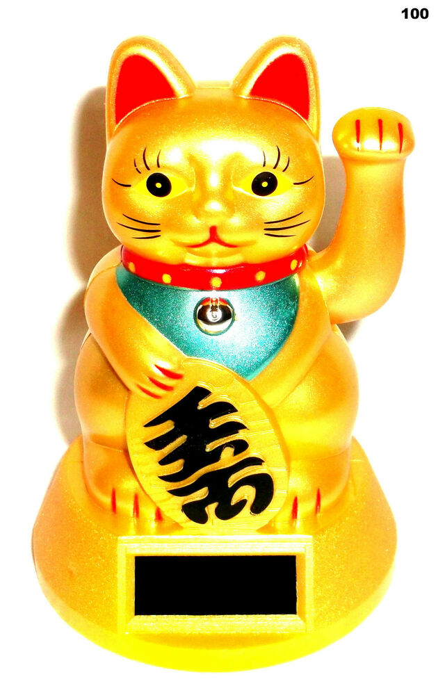 solar winkekatze gl ckskatze katze reichtum maneki neko feng shui gl cksbringer ebay. Black Bedroom Furniture Sets. Home Design Ideas