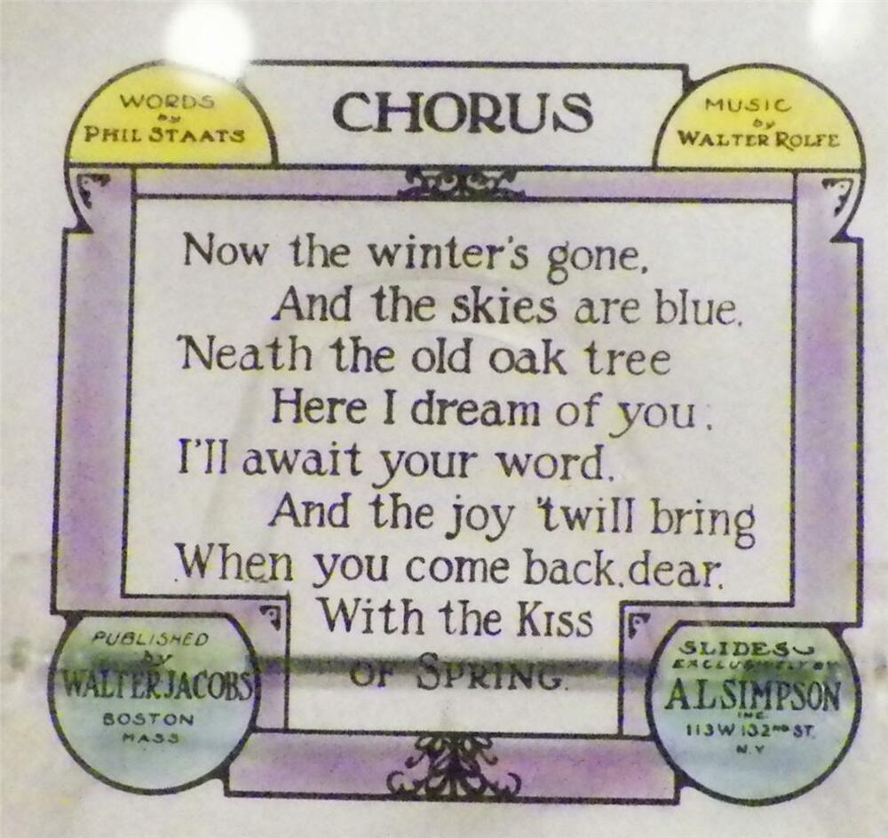 ERASURE - CHORUS ALBUM LYRICS