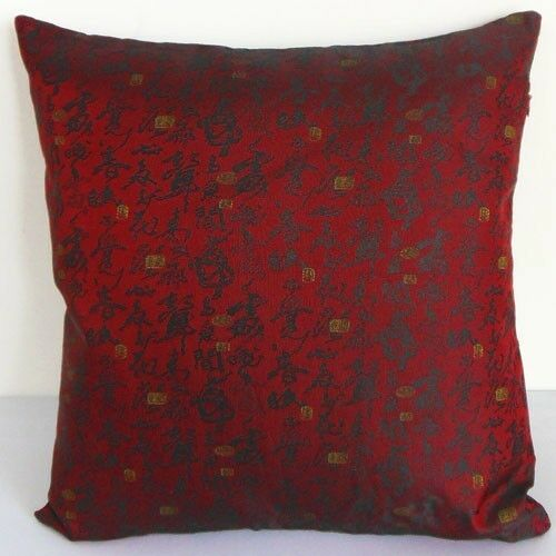 Cushion Cover (Calligraphy Poem on Crimson )Custom Made, Chinese ...