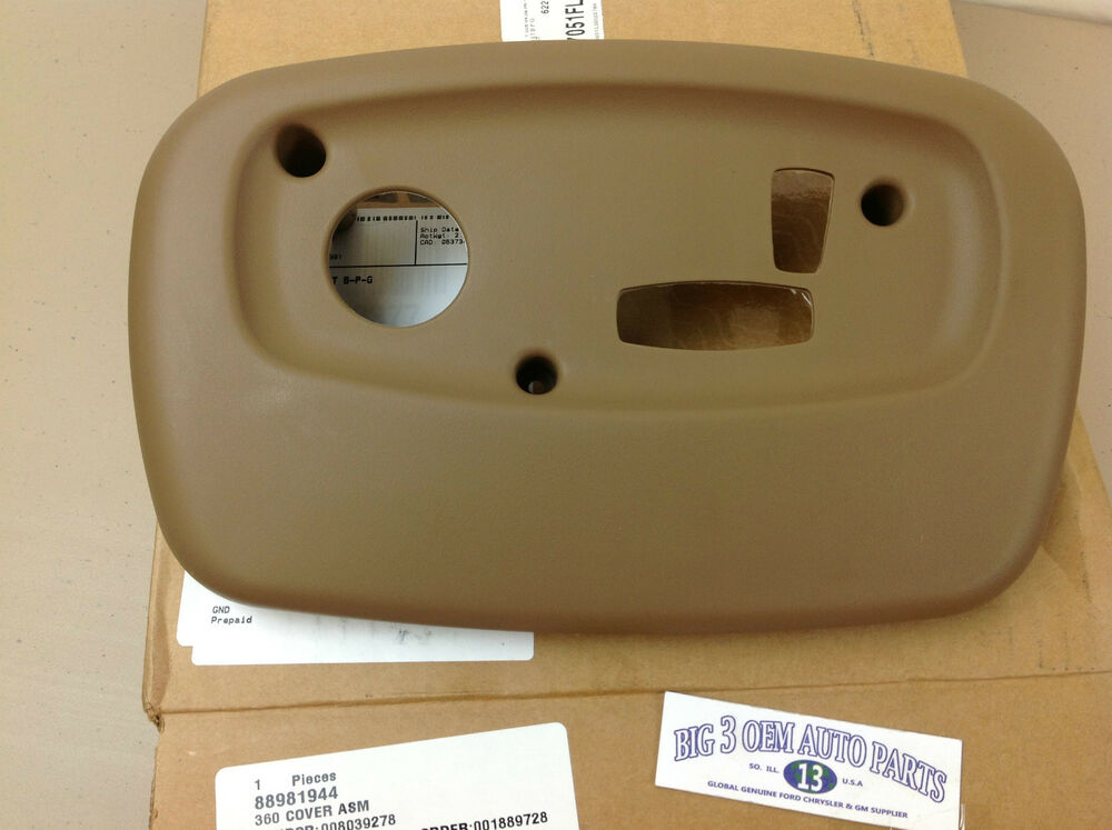 02 03 chevrolet trailblazer gmc envoy driver side oak power seat cover new oem ebay. Black Bedroom Furniture Sets. Home Design Ideas