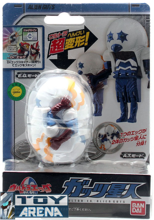 Ultraman Ultra Egg Ultra Seven Alien Guts Action Figure