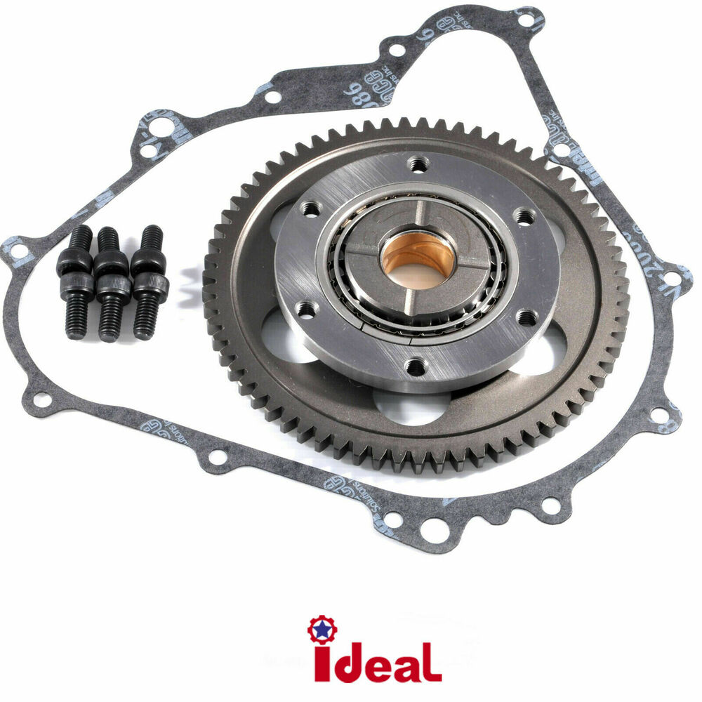 Yamaha Grizzly  Starter Clutch