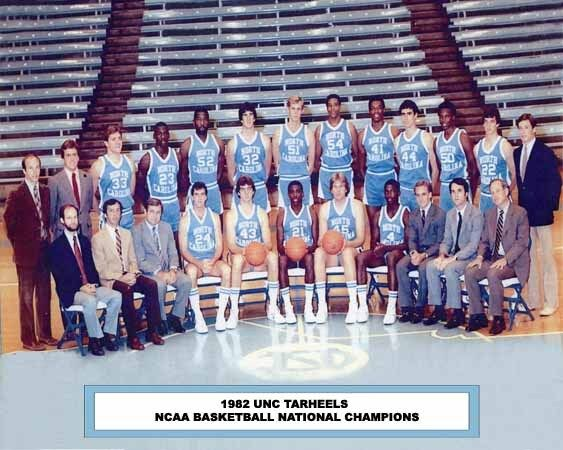 1982 UNC NORTH CAROLINA TARHEELS JORDAN WORTHY NCAA ...