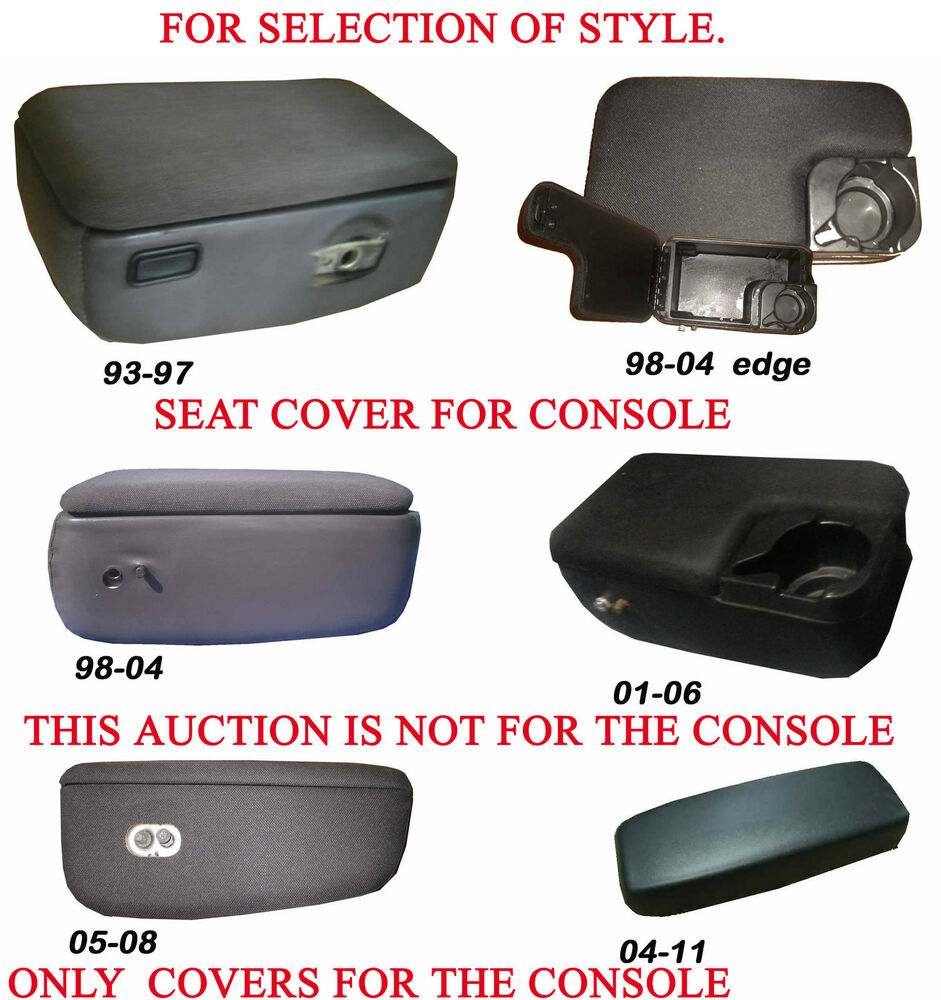 FORD RANGER CONSOLE COVER TO MATCH THE SEAT COVERS YOU