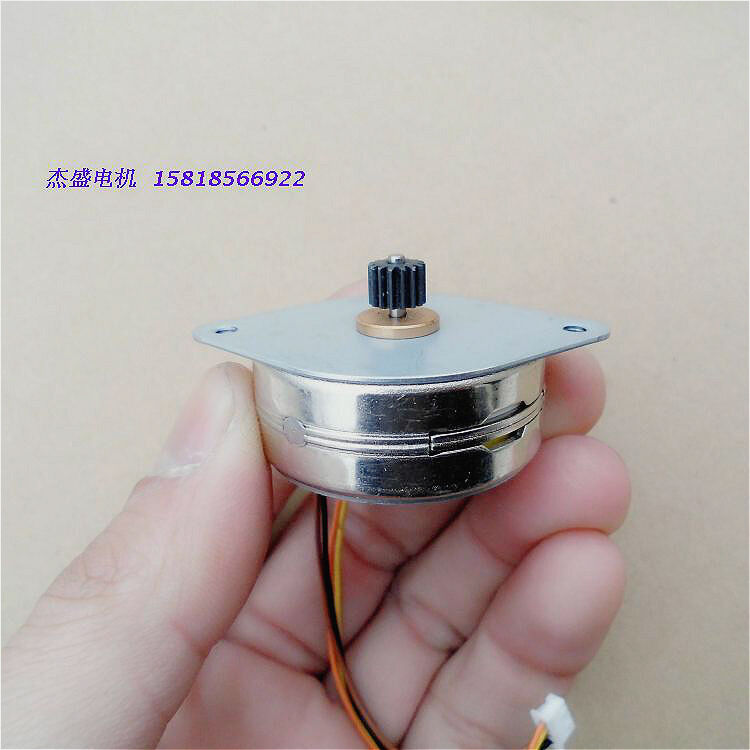 Dc 5v 2 phase 4 wire small 35mm stepper motor micro step for Very small stepper motor
