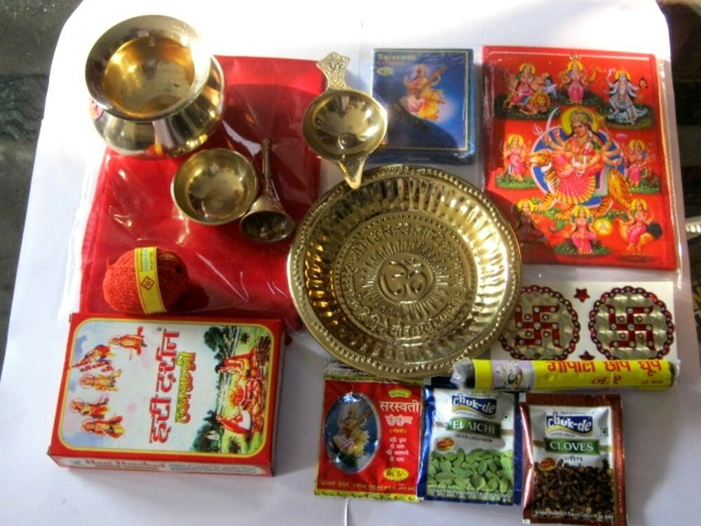 christian gifts india set of hindu puja havan brass items plate bowl samagri 10164