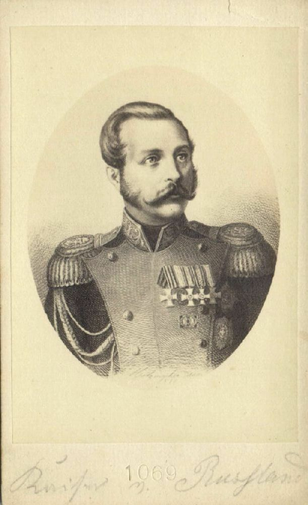 the czars of russia alexander ii When his father, nicholas i, died of pneumonia, alexander nikolayevich  romanov succeeded to the throne of emperor of russia, becoming.
