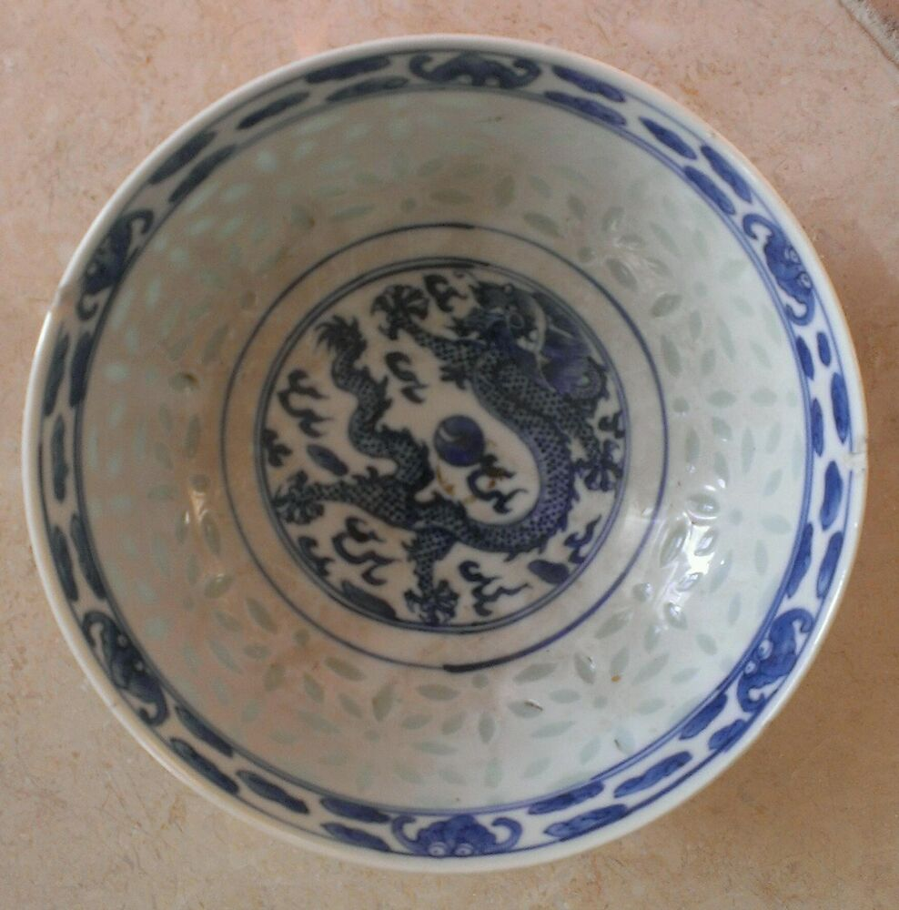Rare Antique Chinese Blue & White Porcelain Bowl With