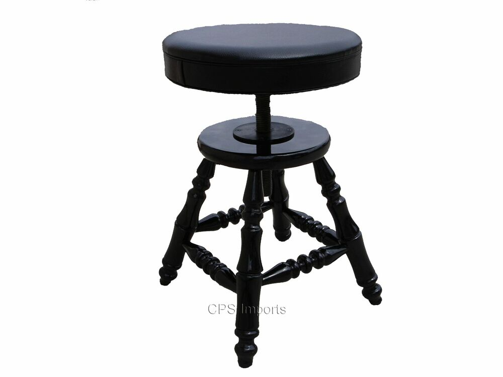 Brand New Round Adjustable Piano Stool Bench Chair Ebay