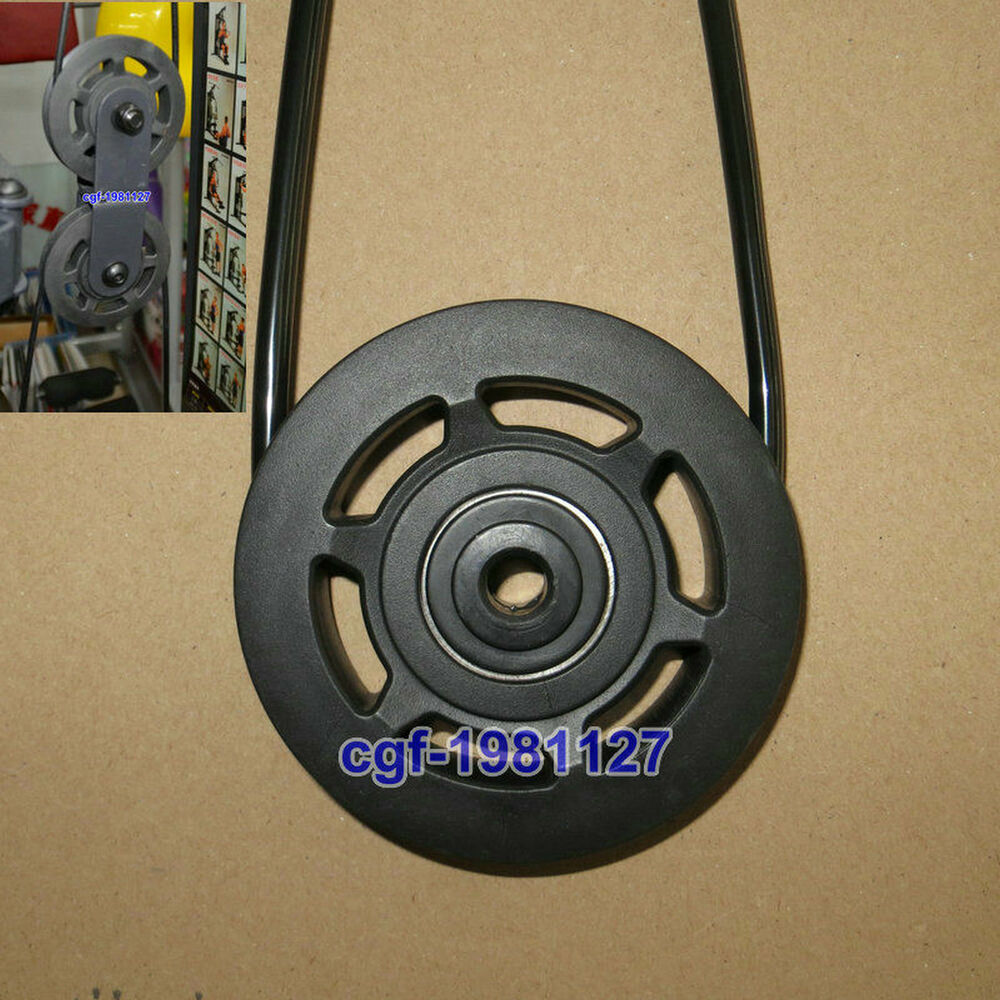 Fitness Equipment Parts: Universal 95mm Plastic Bearing Pulley Wheel Cable Gym