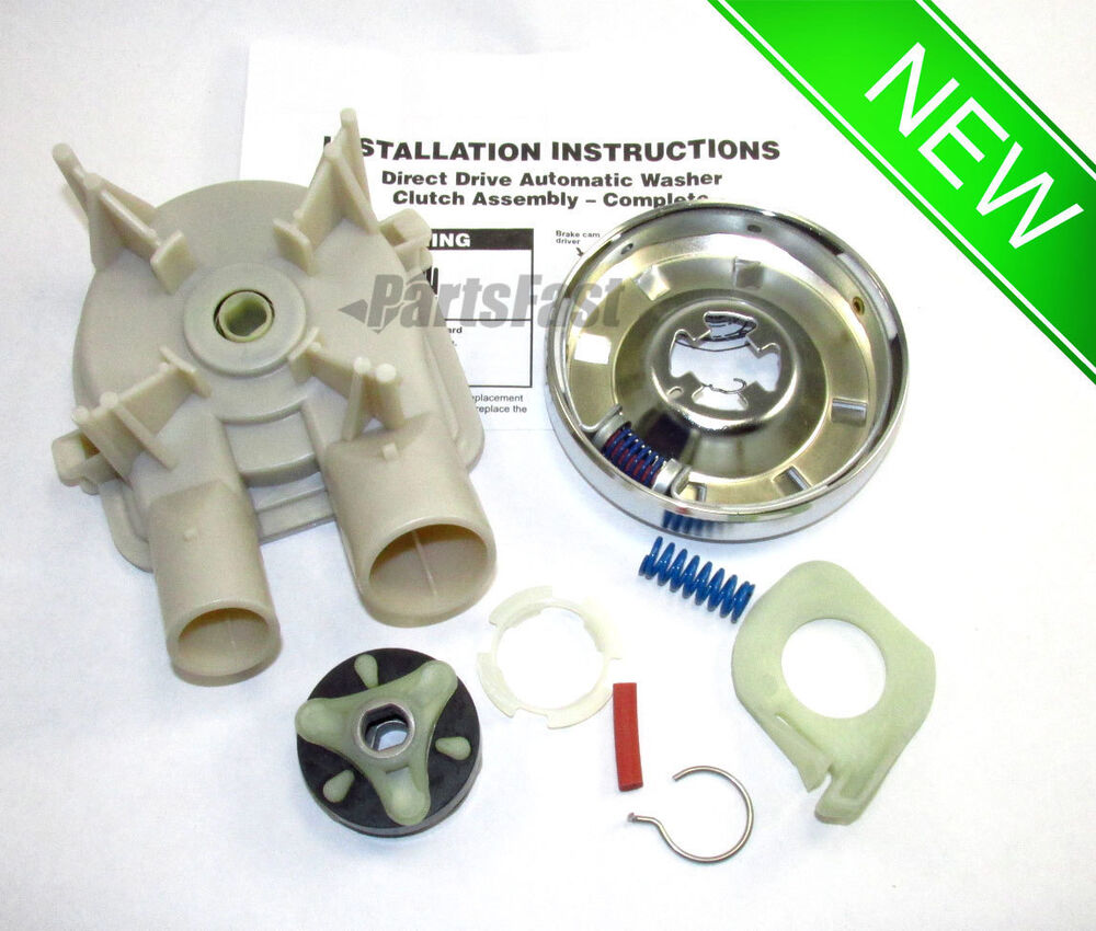 3951311 Whirlpool Kenmore Roper Estate Clutch Pump Coupler